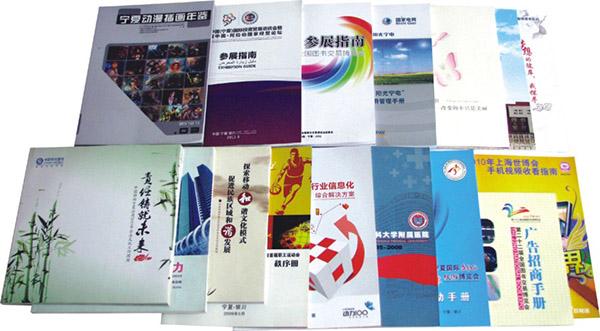 万博博彩app宣传画册苹果万博下载设计