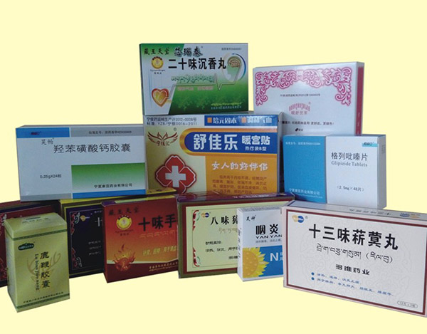 贝博体育下载贝博体育平台药品盒2设计