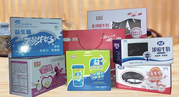 贝博体育下载贝博体育平台礼盒9设计