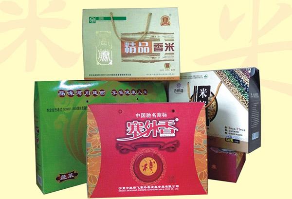 贝博体育下载贝博体育平台礼盒4设计